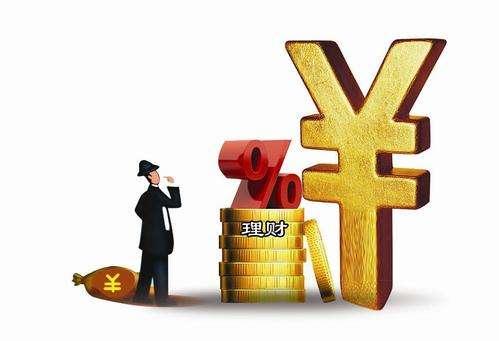 投資與理財專業基礎知識系列之現金及其等價物