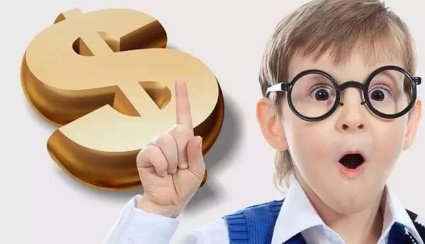 一个故事告诉你,如何培养孩子的财商?