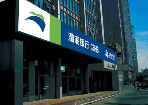 渤海银行深圳分行网点分布在哪?