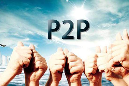 p2p网络投资理财为何成为上班族理财首选?