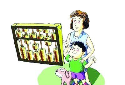 投资理财知识:两个孩子的单亲妈妈,理财要重稳健