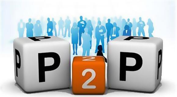 p2p网贷平台存在的社会价值!