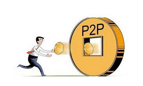 P2P理财好不好?银行都来投P2P了!