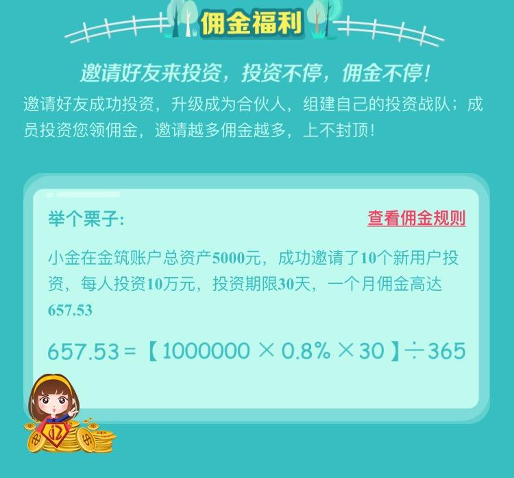 WeChat Image_20171011133630.jpg