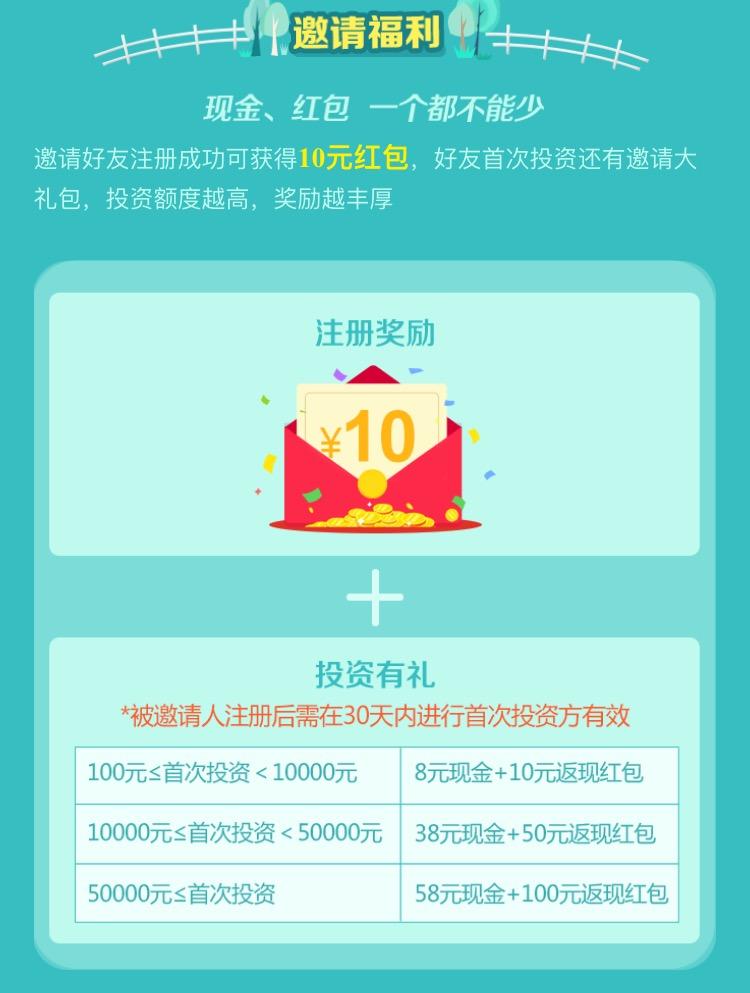 WeChat Image_20171011133638.jpg