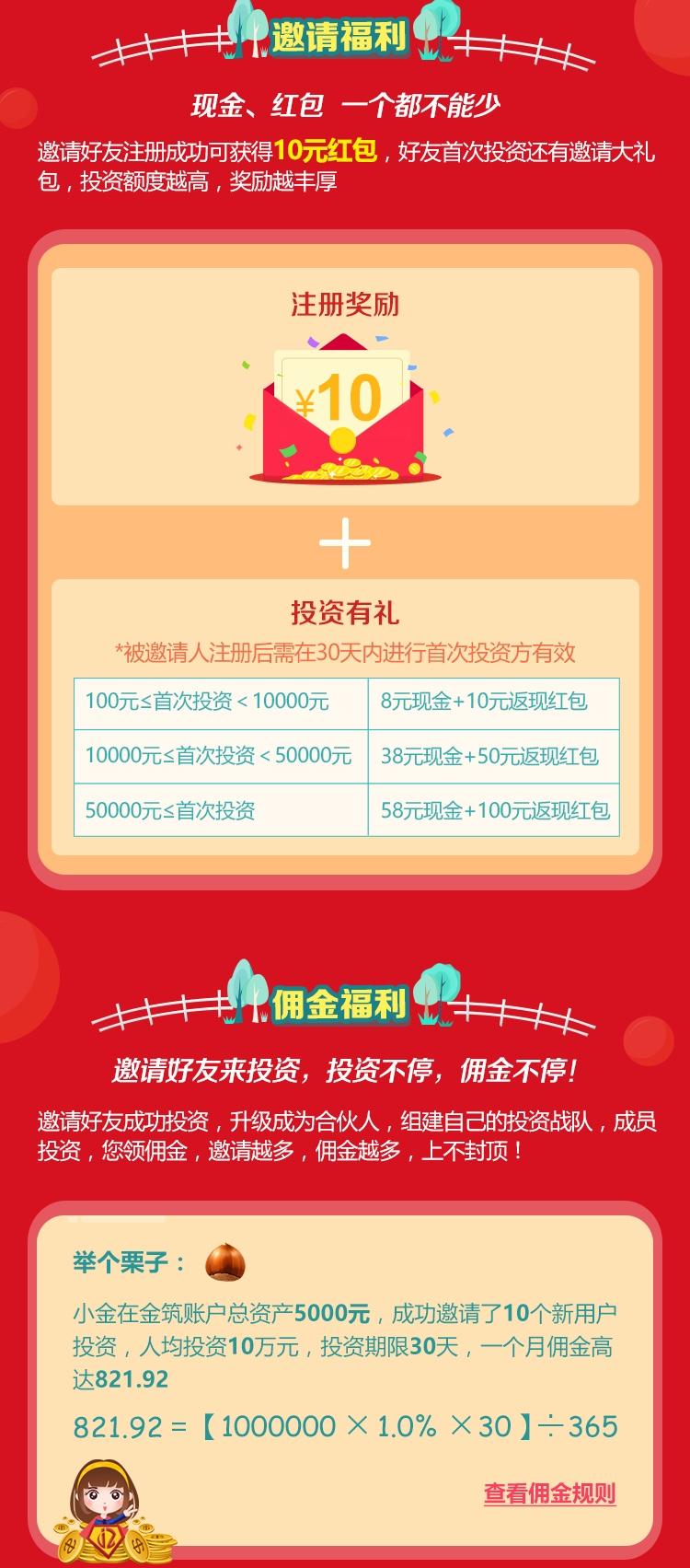 WeChat Image_20171123145806.jpg