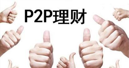 P2Plicai.jpg