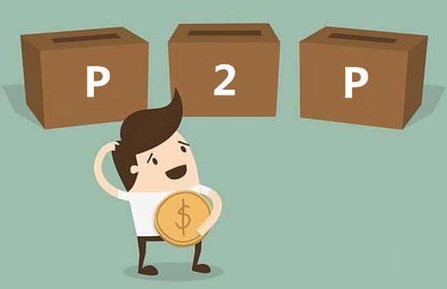 有人办过p2p理财嘛?投资人该如何把控投资风险