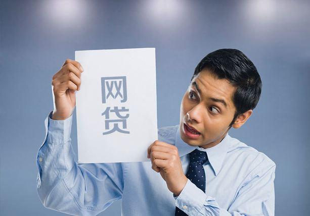 网贷早报:上市公司与网贷的火花 P2P回应担保方注销