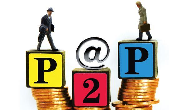 第一p2p值得投资?