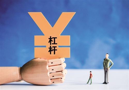 """去杠杆化的""""紧与松"""":借款人正在被深刻地改造!"""