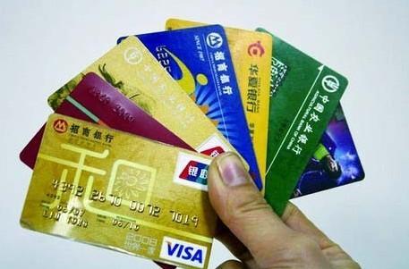 各行银行卡申卡技巧总结!