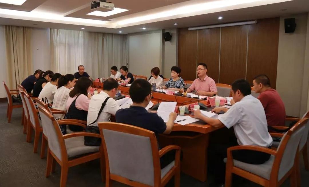金筑财富董事长艾文华参加贵阳市网贷风险专项整治动员会