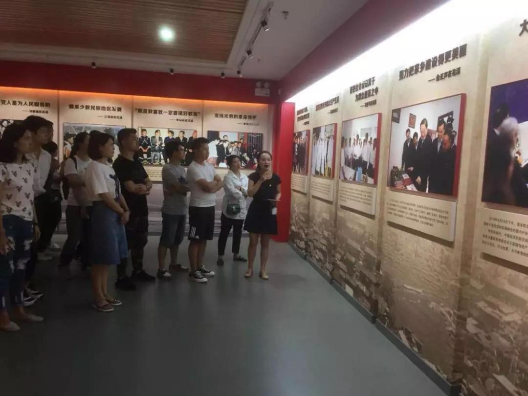 金筑财富党支部选派入党积极分子赴花溪党校培训