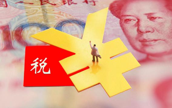 2018年交易印花税最新规定