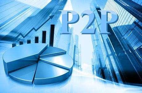 网贷门户网分析P2P平台的发展出路!
