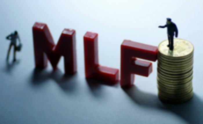 MLF操作什么意思?