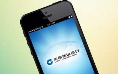 建行手机银行转账限额是多少?