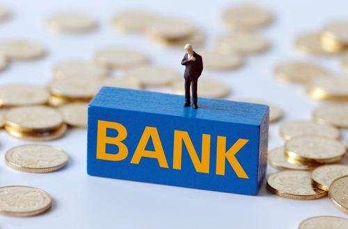 商业银行理财新规重磅落地,我们的投资如何受益?