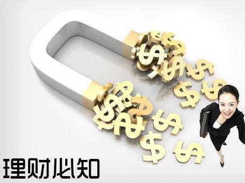 投资理财知识总结:P2P理财与股票理财选哪个?