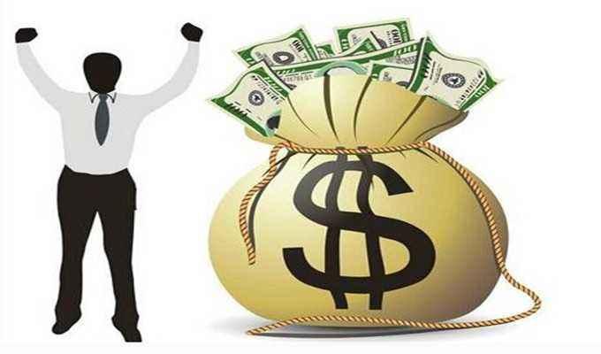 活期存款月利率是多少?