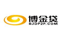 博金贷logo