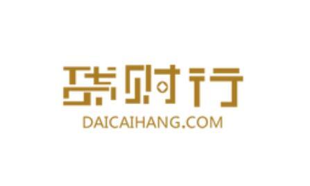 贷财行logo