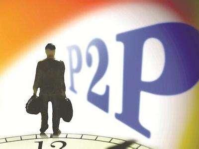 如何判断P2P网贷平台的安全性?