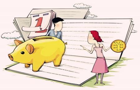 家庭主妇如何理财?看看这些理财技巧