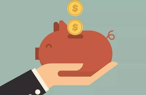 怎么存钱划算?你真的会存钱吗?