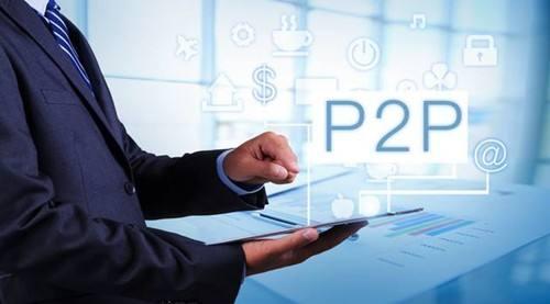2019年P2P继续利好合规平台!