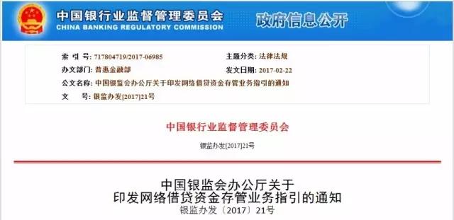 https://jz-public-cms.oss-cn-shenzhen.aliyuncs.com/gongsidongtai/201702/cunguan1.webp.jpg