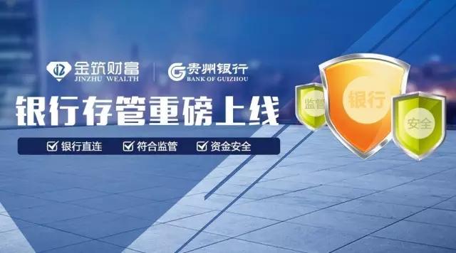 https://jz-public-cms.oss-cn-shenzhen.aliyuncs.com/gongsidongtai/201702/cunguan2.webp.jpg