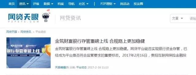 https://jz-public-cms.oss-cn-shenzhen.aliyuncs.com/gongsidongtai/201702/xinwen1.webp.jpg