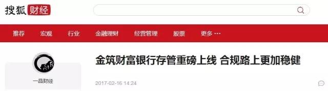 https://jz-public-cms.oss-cn-shenzhen.aliyuncs.com/gongsidongtai/201702/xinwen2.webp.jpg