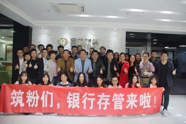 https://jz-public-cms.oss-cn-shenzhen.aliyuncs.com/gongsidongtai/201702/xinwen3.webp.jpg