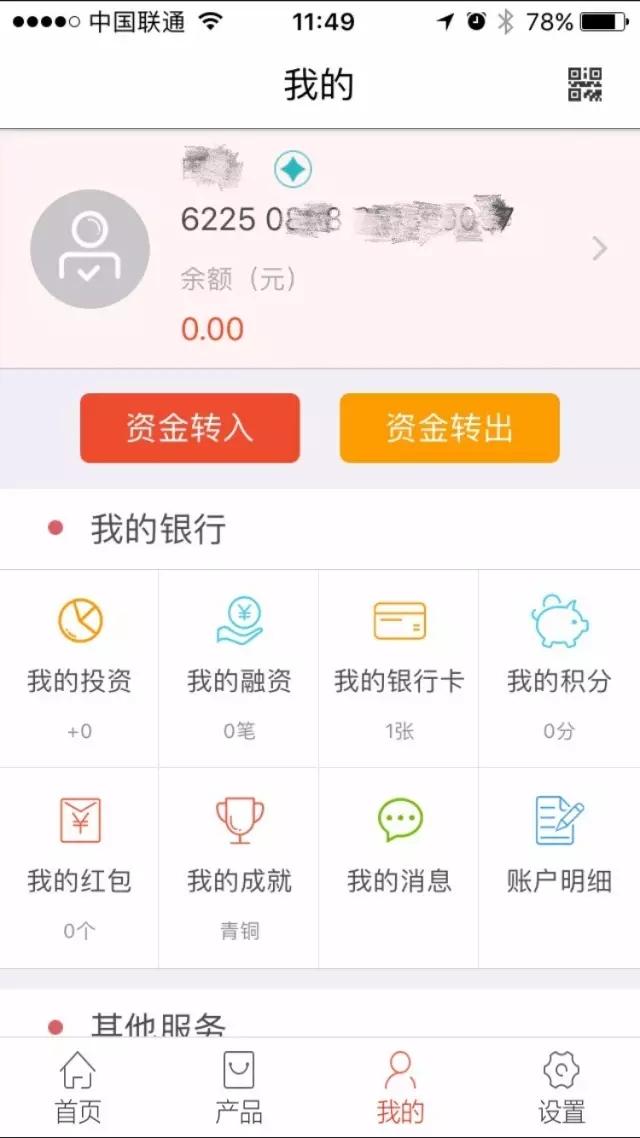 https://jz-public-cms.oss-cn-shenzhen.aliyuncs.com/gongsidongtai/201703/031502.webp.jpg