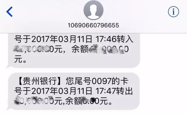 https://jz-public-cms.oss-cn-shenzhen.aliyuncs.com/gongsidongtai/201703/031503.webp.jpg