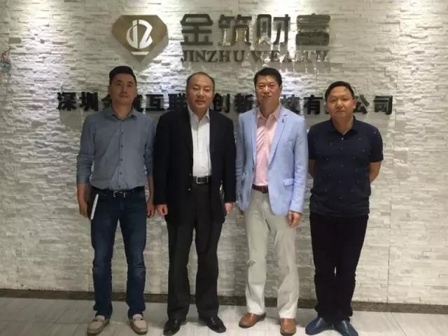 https://jz-public-cms.oss-cn-shenzhen.aliyuncs.com/gongsidongtai/201704/040502.webp.jpg