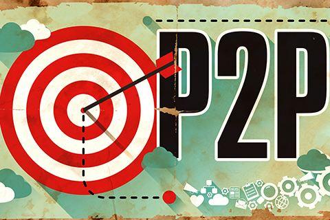P2P假标如何识别